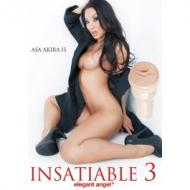 ASA AKIRA'S FLESHLIGHT + ASA AKIRA IS INSATIABLE 3 SEKSIFILMI